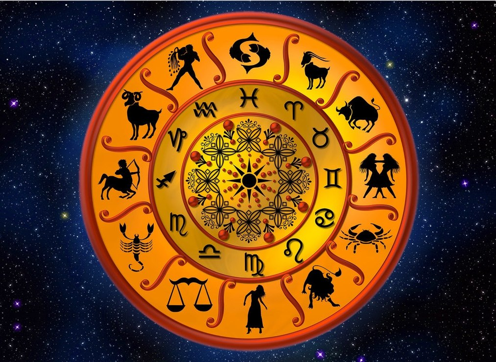 Как сделать для себя гороскоп на 589