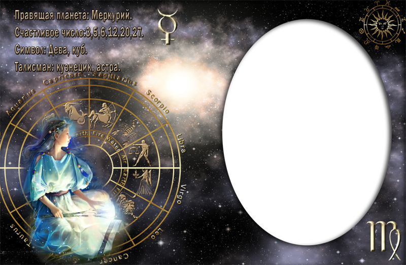 Лунный календарь по павлу глоба