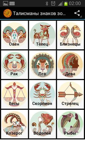 рак гороскоп на 21 августа 2017 мамаши