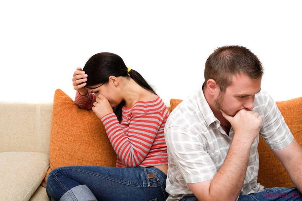как вернуть любовь бывшей если она с другим
