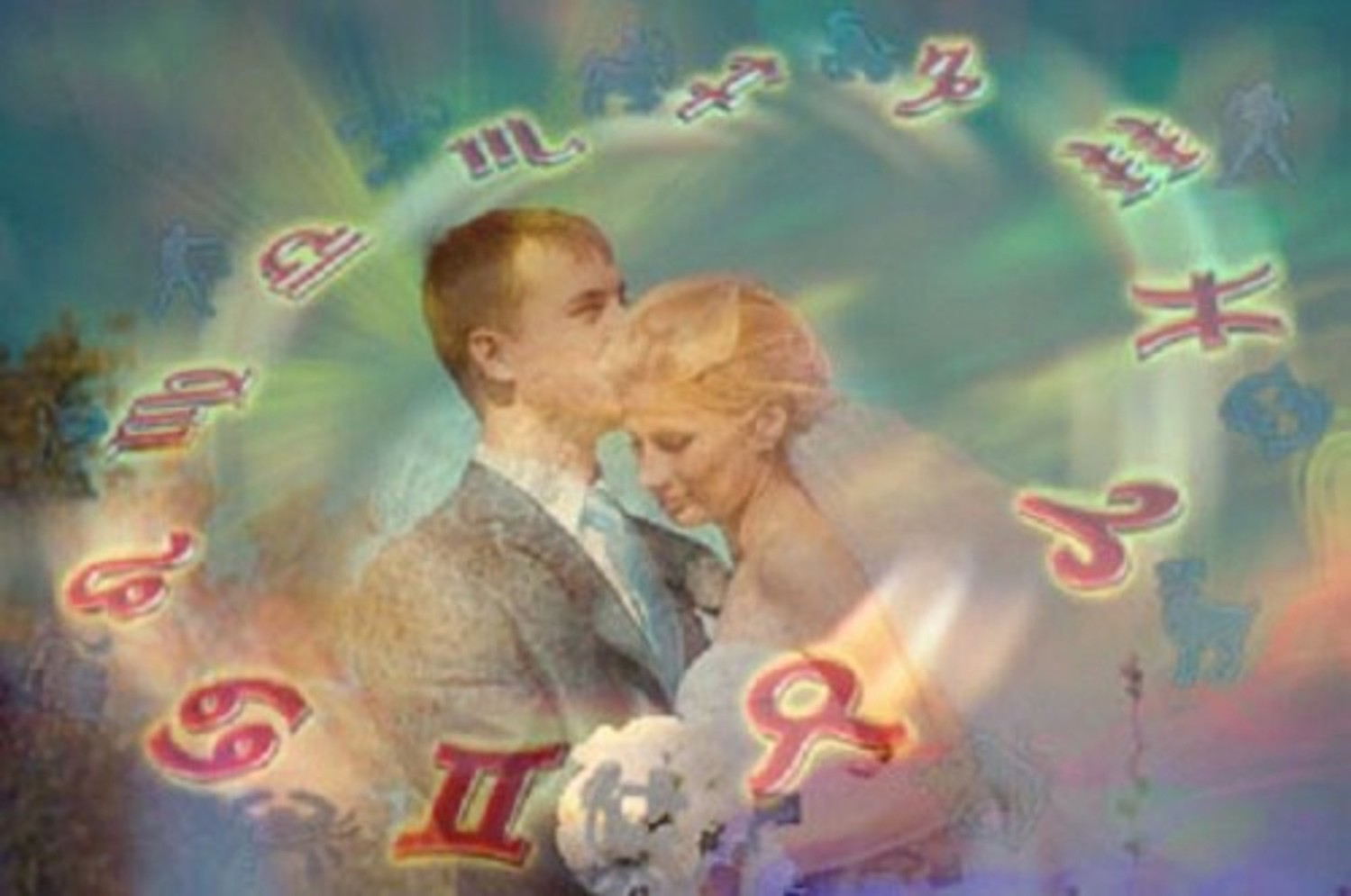 Конкурс знак зодиака на свадьбе